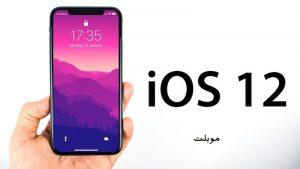 App Library در iOS 14 اپلیکیشنهای روی گوشی را سازماندهی میکند